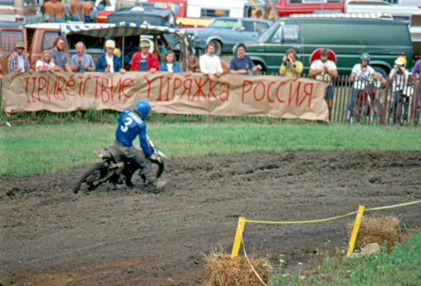 Jiri Churavy - CZ Motocross - churavy-001